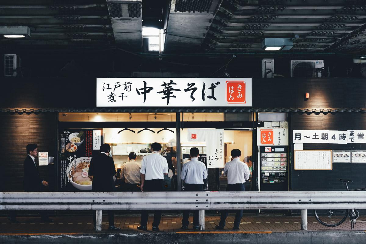 TakashiYasui-DSCF1012