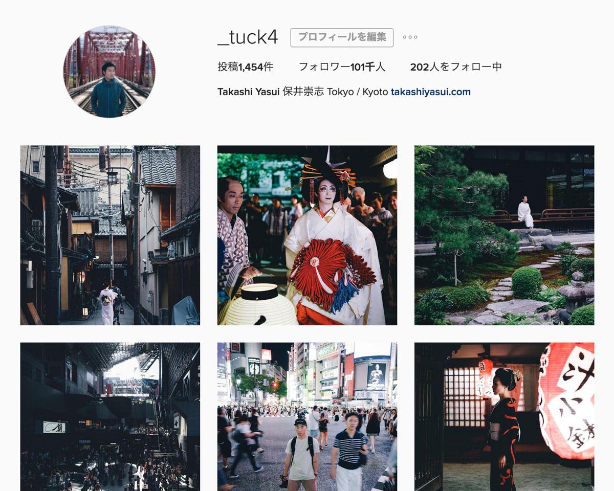 TakashiYasui-スクリーンショット 2016-09-03 23.02.21